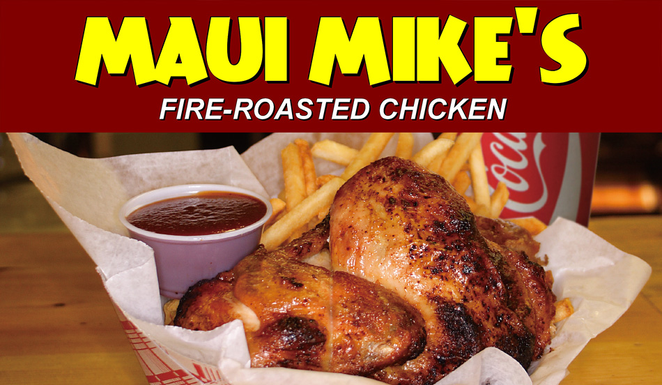 MAUI MIKE'S FIRE-ROASTED CHICKEN 2014.11.22 (Sat) グランツリー武蔵小杉にOPEN